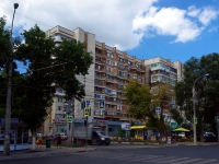 Samara, st Agibalov, house 76. Apartment house