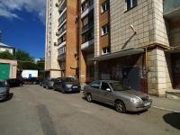 萨马拉市, Agibalov st, 房屋 80. 公寓楼