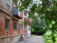 Samara, Aksakovskaya st, house 167. Apartment house