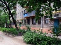 萨马拉市, Aksakovskaya st, 房屋 169А. 公寓楼