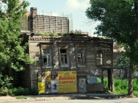 Самара, улица Арцыбушевская, дом 31. неиспользуемое здание