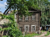 neighbour house: st. Artsibushevskaya, house 53. Apartment house