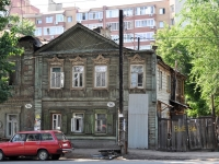 neighbour house: st. Artsibushevskaya, house 96. Apartment house