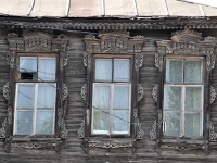 Samara, Artsibushevskaya st, house 104. Apartment house