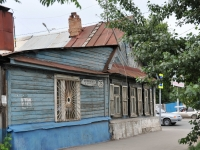 Samara, Artsibushevskaya st, house 131. Private house
