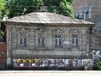 Samara, Artsibushevskaya st, house 147. Apartment house
