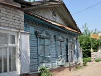 Samara, Artsibushevskaya st, house 152. Private house