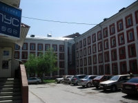 Samara, Artsibushevskaya st, house 171. multi-purpose building