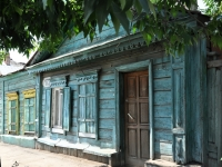 neighbour house: st. Artsibushevskaya, house 172. Private house