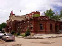 Самара, улица Арцыбушевская, дом 5А. правоохранительные органы Ведомственная охрана железнодорожного транспорта РФ