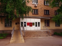 隔壁房屋: st. Artsibushevskaya, 房屋 13. 管理机关 Межрайонный отдел судебных приставов по взысканию административных штрафов по г. Самаре