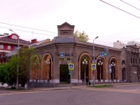 Samara, st Artsibushevskaya, house 30. Civil Registry Office