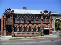 萨马拉市, 户籍登记处 Самарского района, Artsibushevskaya st, 房屋 30