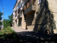萨马拉市, Artsibushevskaya st, 房屋 27А. 公寓楼