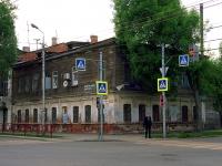 Samara, st Artsibushevskaya, house 32. Apartment house