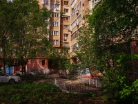 Samara, Artsibushevskaya st, house 40. Apartment house with a store on the ground-floor