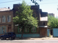 neighbour house: st. Artsibushevskaya, house 41. Apartment house