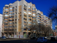 neighbour house: st. Artsibushevskaya, house 42. Apartment house