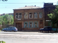 neighbour house: st. Artsibushevskaya, house 43. Apartment house