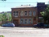 Самара, улица Арцыбушевская, дом 43. многоквартирный дом