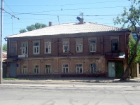 neighbour house: st. Artsibushevskaya, house 49. Apartment house