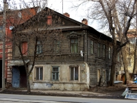 Samara, Artsibushevskaya st, house 55. Apartment house