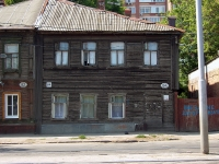 neighbour house: st. Artsibushevskaya, house 84. Private house