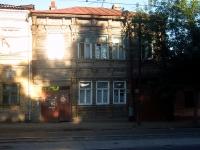 萨马拉市, Artsibushevskaya st, 房屋 85. 公寓楼