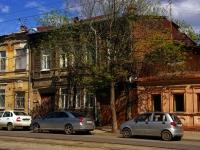 neighbour house: st. Artsibushevskaya, house 85. Apartment house