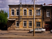 Samara, Artsibushevskaya st, house 87. Apartment house