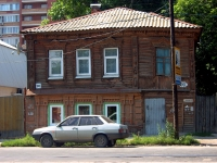 neighbour house: st. Artsibushevskaya, house 90. Private house
