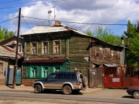 neighbour house: st. Artsibushevskaya, house 91. Private house