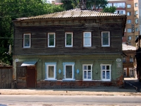 Samara, Artsibushevskaya st, house 92. Apartment house