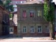 萨马拉市, Artsibushevskaya st, 房屋94