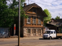 neighbour house: st. Artsibushevskaya, house 95. Private house