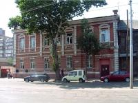 Samara, hospital Городской психоневрологический диспансер, Artsibushevskaya st, house 102
