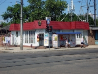 Самара, улица Арцыбушевская, дом 106. магазин