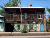 Samara, Artsibushevskaya st, house 112. Apartment house