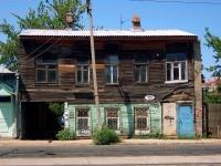 Самара, улица Арцыбушевская, дом 112. многоквартирный дом