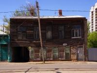 萨马拉市, Artsibushevskaya st, 房屋 112. 公寓楼