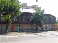 Samara, Artsibushevskaya st, house 125. Apartment house