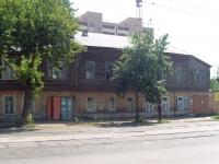 Samara, Artsibushevskaya st, house 125. Apartment house