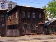 萨马拉市, Artsibushevskaya st, 房屋126