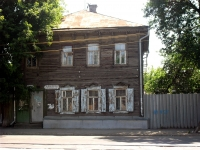 Samara, Artsibushevskaya st, house 133. Apartment house