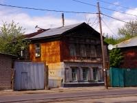 neighbour house: st. Artsibushevskaya, house 134. Private house