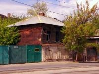 neighbour house: st. Artsibushevskaya, house 138. Private house
