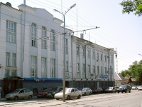 Samara, Artsibushevskaya st, house 143. office building