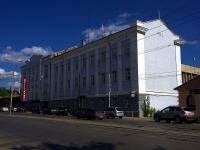 neighbour house: st. Artsibushevskaya, house 143. office building