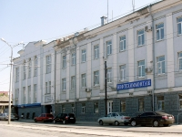 Samara, Artsibushevskaya st, house 145. office building