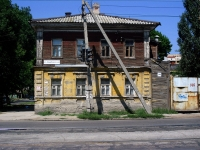 Samara, Artsibushevskaya st, house 146. Apartment house
